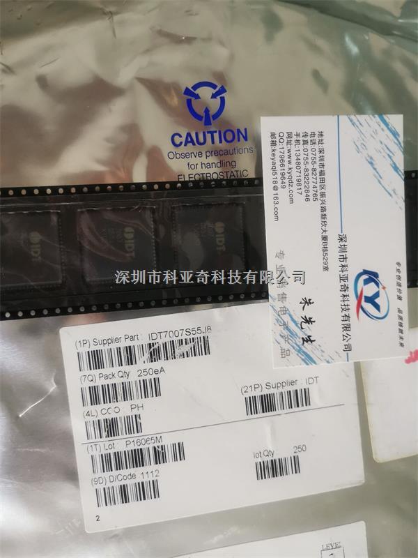 IDT7007S55J8全新原装现货-IDT7007S55J8尽在买卖IC网