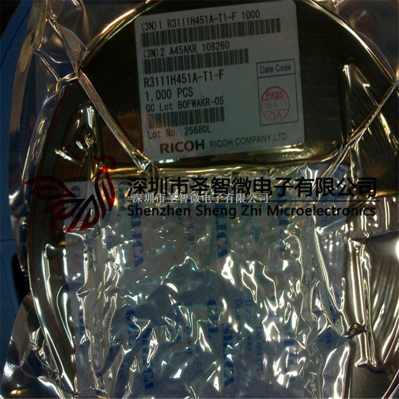 RICOH理光 R3111H451A-T1-F SOT-89 丝印A45A 原装优势代理-R3111H451A-T1-F尽在买卖IC网