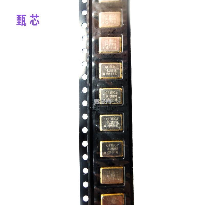 贴片无源晶振14.31818MHZ 5*7 原装OSC长期现货优势供应-14.31818MHZ尽在买卖IC网