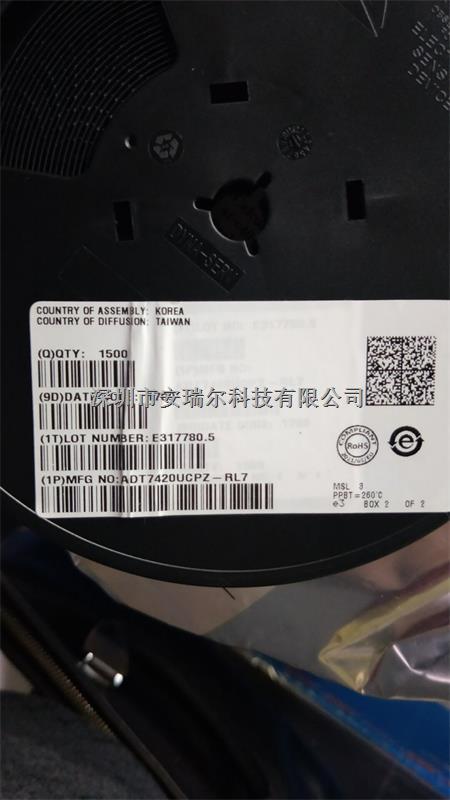原装现货供应ADT7420UCPZ-ADT7420UCPZ尽在买卖IC网