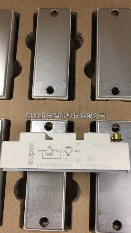 原装现货特价热卖BSM50GB120DN2-BSM50GB120DN2尽在买卖IC网