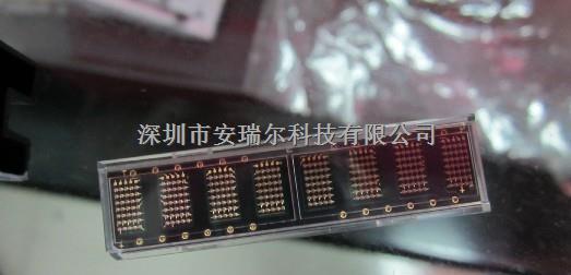 代理现货HDSP-2533-HDSP-2533尽在买卖IC网
