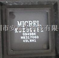 原装现货特价供应KSZ8695X-KSZ8695X尽在买卖IC网