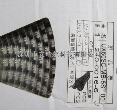 原装现货供应UX60SC-MB-5ST-UX60SC-MB-5ST尽在买卖IC网