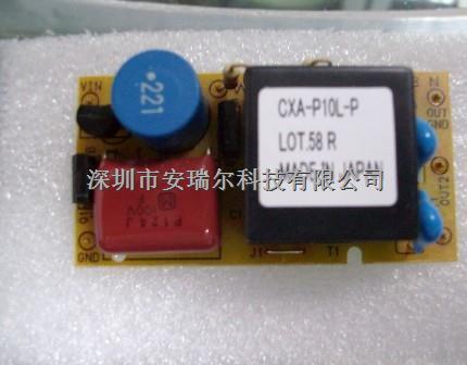 原装现货特价供应cxa-p10l-p-cxa-p10l-p尽在买卖IC网
