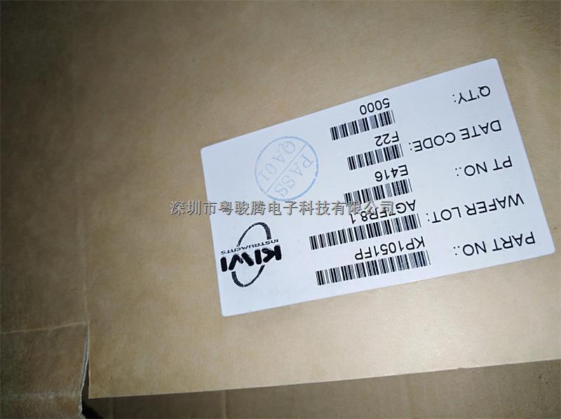 KP1051FPA-KP1051FPA尽在买卖IC网