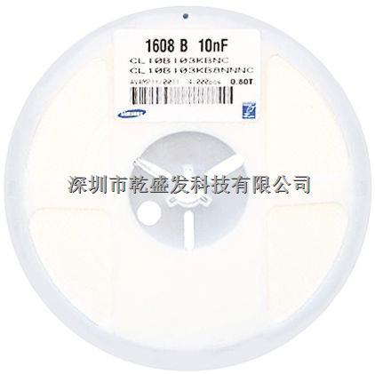 贴片电容1206 0.1uf 100nf 104KB 50V CL31B104KBCNNNC-CL31B104KBCNNNC尽在买卖IC网