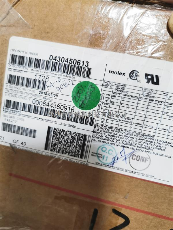 43045-0613/430450613原装正品,现货,MOLEX品牌,6 位 接头 连接器 0.118