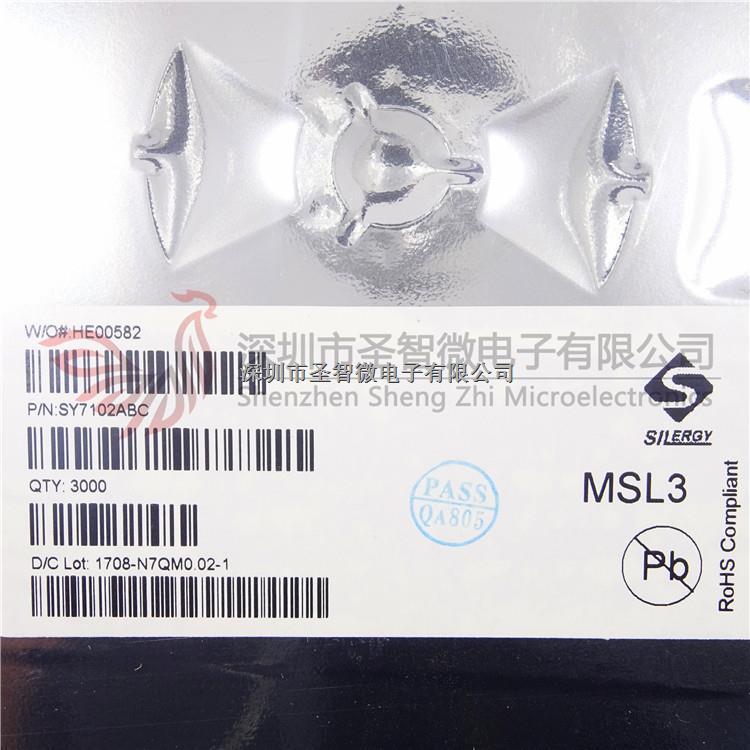 原装正品 SY7102ABC SY7102 SOT23-6 2.5A恒压型升压IC-SY7102ABC尽在买卖IC网