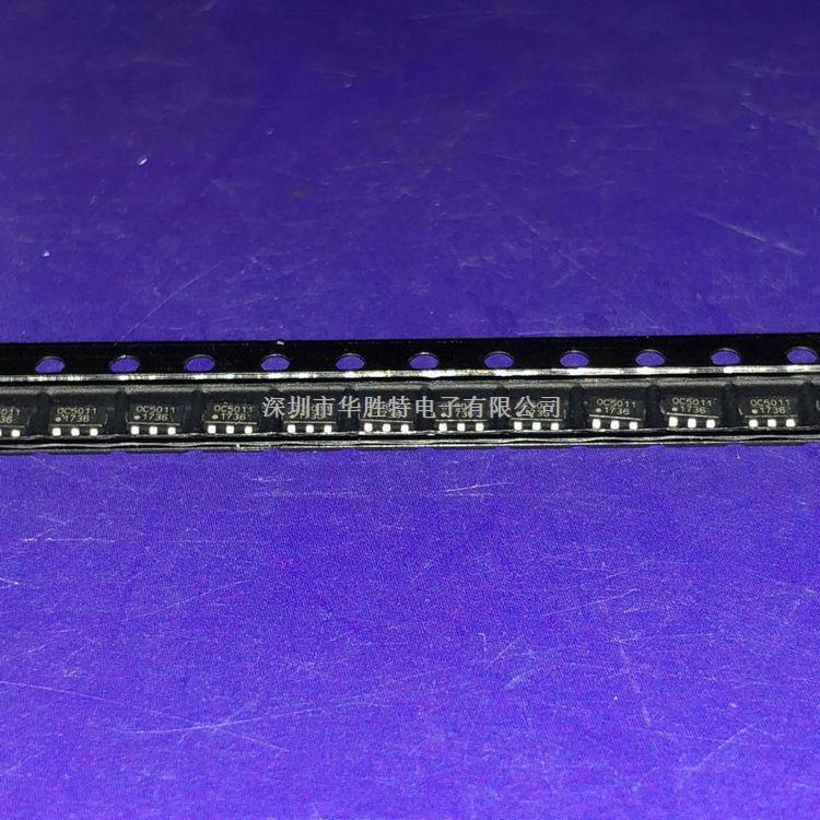 代理欧创OC5011 SOT23-6 只做原装正品现货 QQ532055256-OC5011尽在买卖IC网