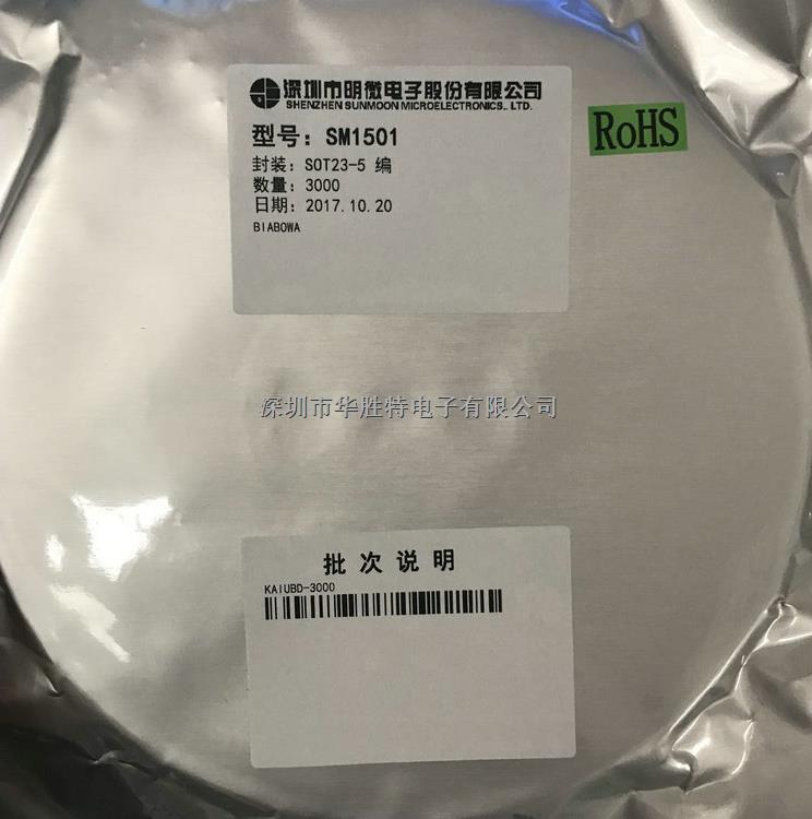 代理SM明微 SM1501 SOT23-5 只做源装-SM1501尽在买卖IC网