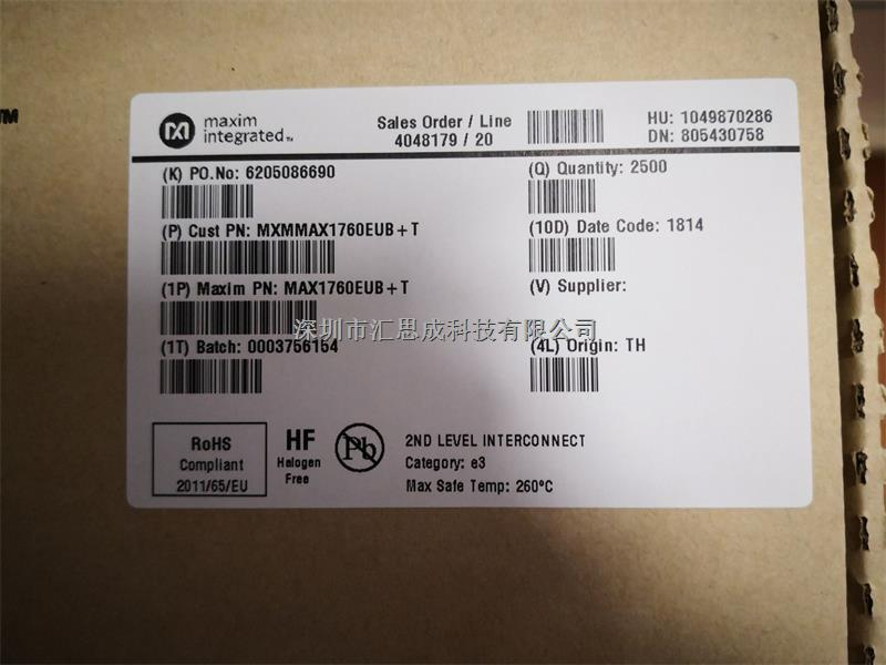 MAX1760EUB+ 全新原装期货优势-MAX1760EUB尽在买卖IC网