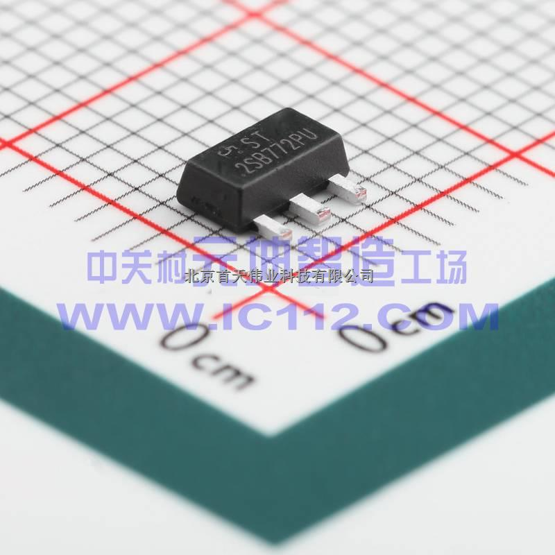 三极管 2SB772PU,全新正品-2SB772PU尽在买卖IC网
