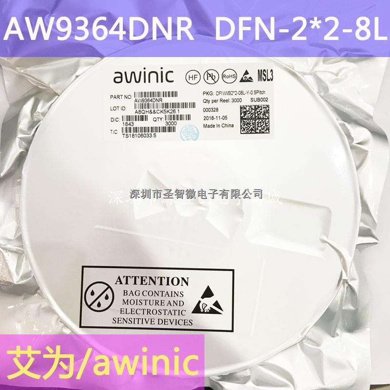 授权代理 AW9364 低压降恒流型_4路LED_线性调光-AW9364尽在买卖IC网