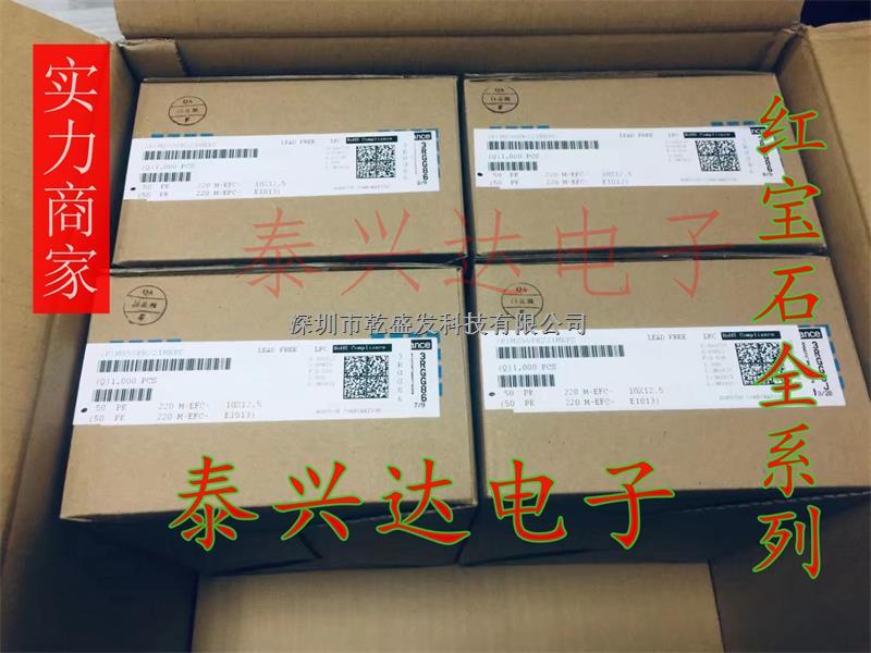 红宝石直插铝电解电容 250V 470UF 25X30 RUBYCON 250MXG470M MXG-尽在买卖IC网