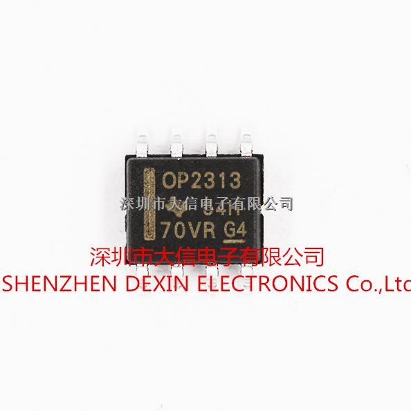 TI OPA2313IDR SOIC-8 缓冲器 运算放大器芯片 -OPA2313IDR尽在买卖IC网