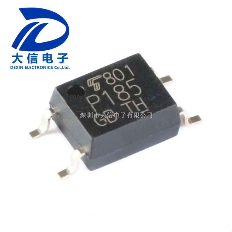 TLP185GB 光电耦合器 进口原装正品 东芝-TLP185GB尽在买卖IC网