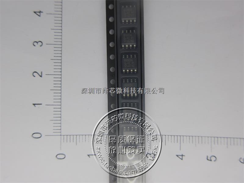 PCF85063AT SOP8 时钟芯片 原装正品现货-PCF85063AT尽在买卖IC网