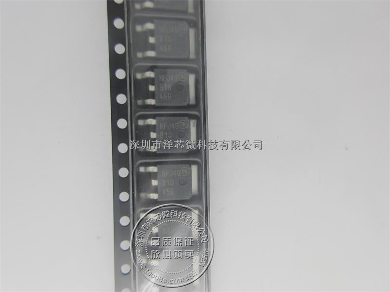 MBRD1045 MBRD1045T4G MBRD1045CT B1045G TO252 原装正品-MBRD1045T4G尽在买卖IC网