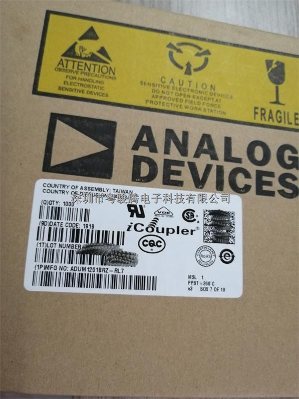 ADUM1201BRZ-RL7-ADUM1201BRZ-RL7尽在买卖IC网