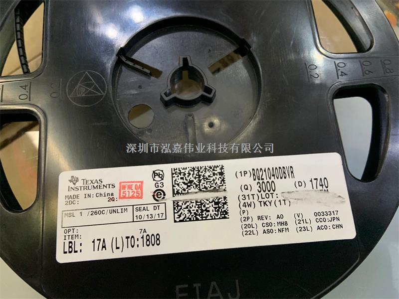 BQ21040DBVR TI德州仪器 进口原装正品现货 -BQ21040DBVR尽在买卖IC网
