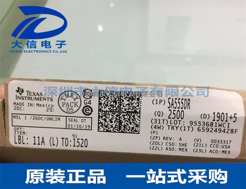 SA555DR SOP-8 精密定时器 时基集成芯片IC-SA555DR尽在买卖IC网