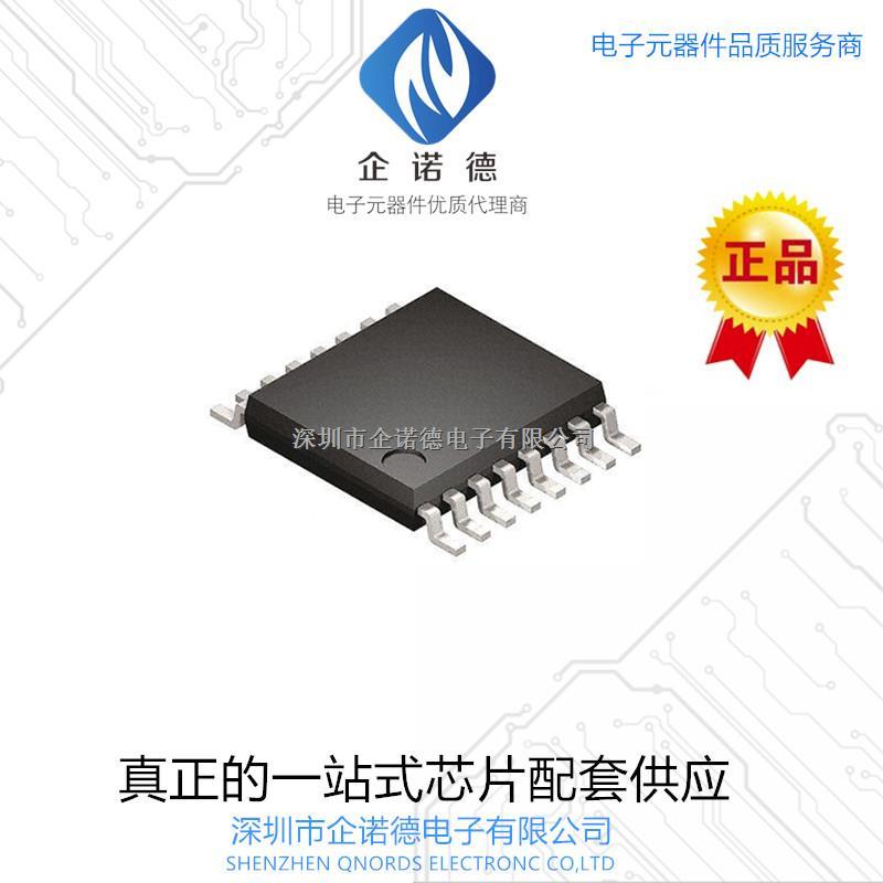 深圳市企诺德电子 1级代理  欢迎您来咨询-GD32F303VET6尽在买卖IC网