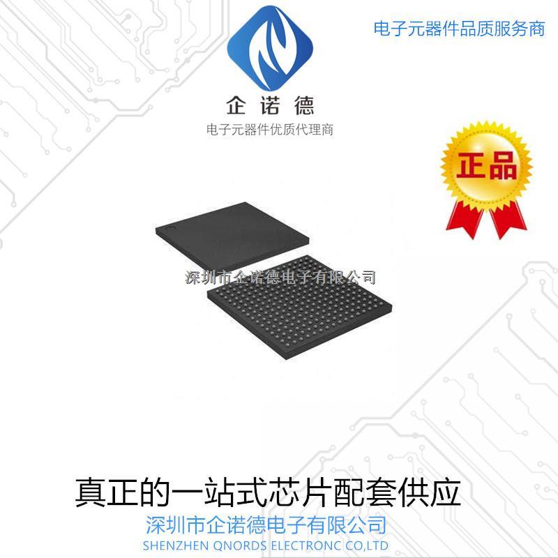 深圳市企诺德电子 电子元器件供应商-EP2C5T144I8N尽在买卖IC网