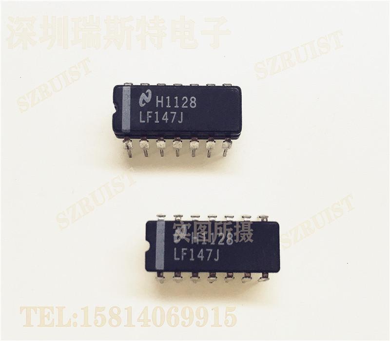 瑞斯特 LF147J 原装正品NS 自己库存-LF147J尽在买卖IC网