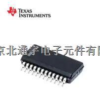 SN74CBTD3861DBQR 原装正品现货库存-SN74CBTD3861DBQR尽在买卖IC网
