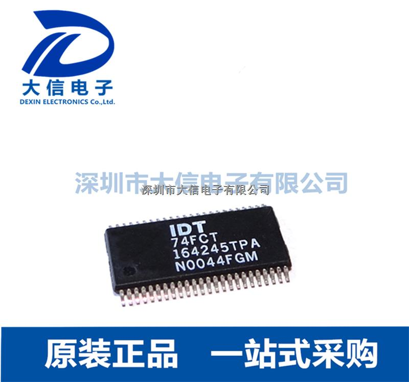 74FCT164245TPA IDT TSSOP-48 转换器-74FCT164245TPA尽在买卖IC网