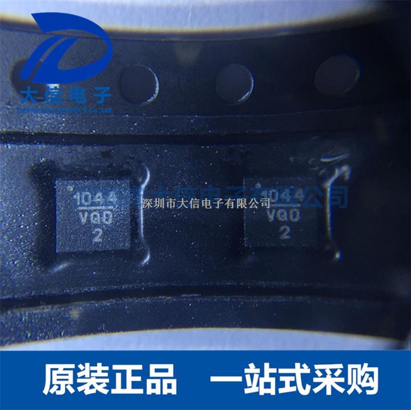 HMC1044LP3ETR ADI QFN-16 有源低通滤波器-HMC1044LP3ETR尽在买卖IC网