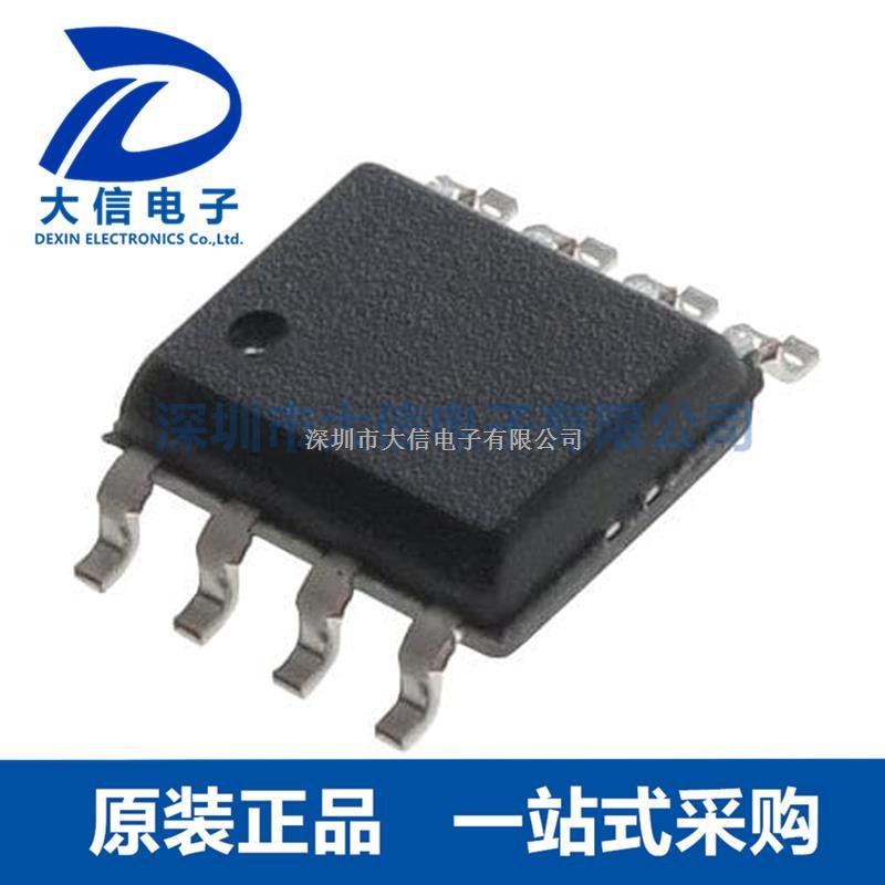 HMC207AS8ETR HITTITE SOP-8 射频混合器-HMC207AS8ETR尽在买卖IC网