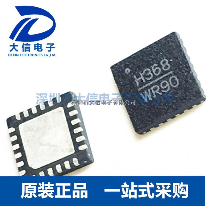 HMC368LP4E HITTITE QFN-24 射频微波器件-HMC368LP4E尽在买卖IC网