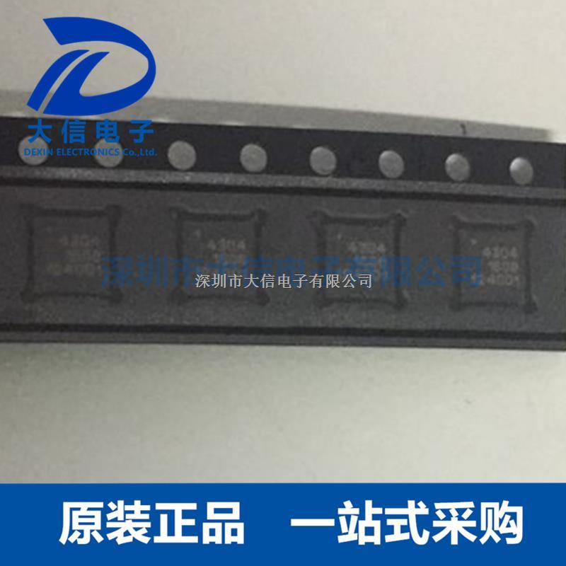 PE4304-52 PEREGRI QFN-20 数字衰减器IC芯片-PE4304-52尽在买卖IC网