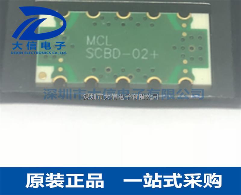 SCBD-10-63HP+ MINI 双定向,双向射频耦合器-SCBD-10-63HP+尽在买卖IC网