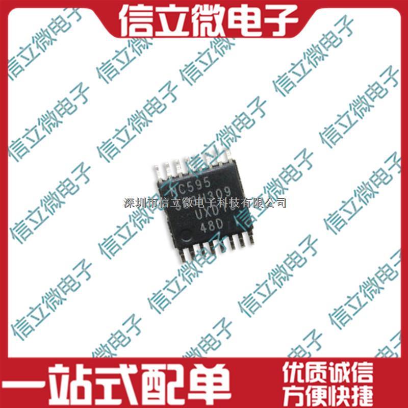 原装 74HC595PW 移位锁存寄存器 丝印HC595 TSSOP-16-74HC595PW尽在买卖IC网
