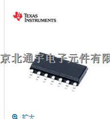 SN74LVC08ADR原装正品现货库存-SN74LVC08ADR尽在买卖IC网