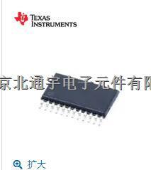 SN74LVC8T245MPWREP原装正品现货库存-SN74LVC8T245MPWREP尽在买卖IC网