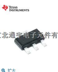 TLV1117LV12DCYR原装正品现货库存-TLV1117LV12DCYR尽在买卖IC网