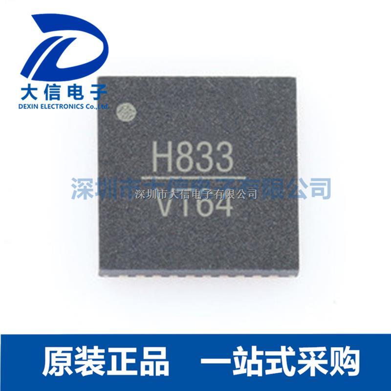 HMC833LP6GETR HITTITE QFN-40 锁相环 射频微波IC-HMC833LP6GETR尽在买卖IC网