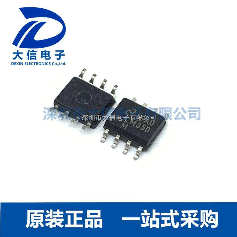 LM35DMX TI SOIC-8 精密摄氏温度传感器-LM35DMX尽在买卖IC网
