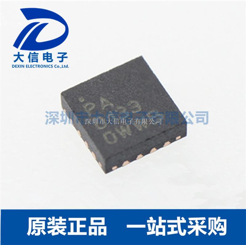 RFPA0133TR7 RFMD QFN-16 射频放大器-RFPA0133TR7尽在买卖IC网