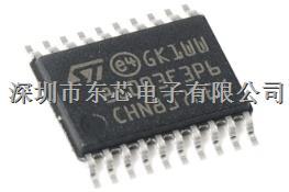 微控制器:STM32F8S003F3P6  原装现货-STM8S003F3P6尽在买卖IC网