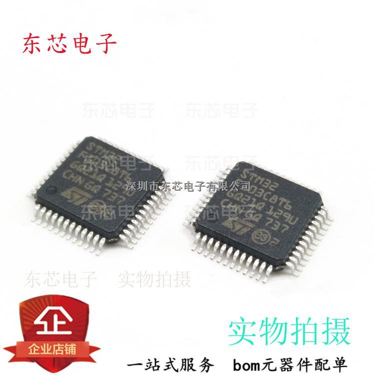 全新原装 STM32F103STM32F103C8T6 -STM32F103C8T6尽在买卖IC网