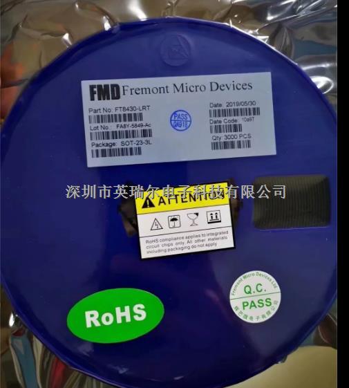 电源IC-FT8430尽在买卖IC网