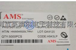 低压差线性稳压-AMS1117-3.3尽在买卖IC网