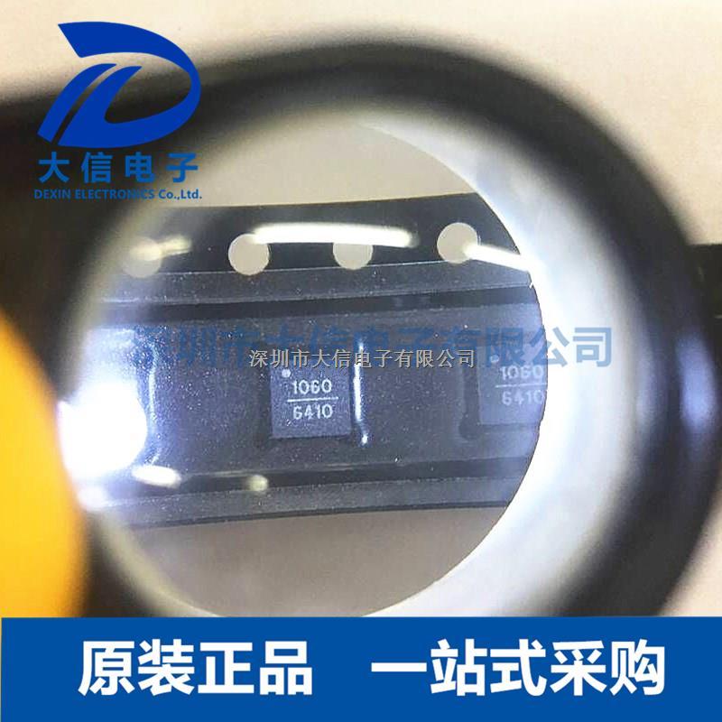 HMC1060LP3ETR HITTITE QFN-16 RF射频IC芯片-HMC1060LP3ETR尽在买卖IC网