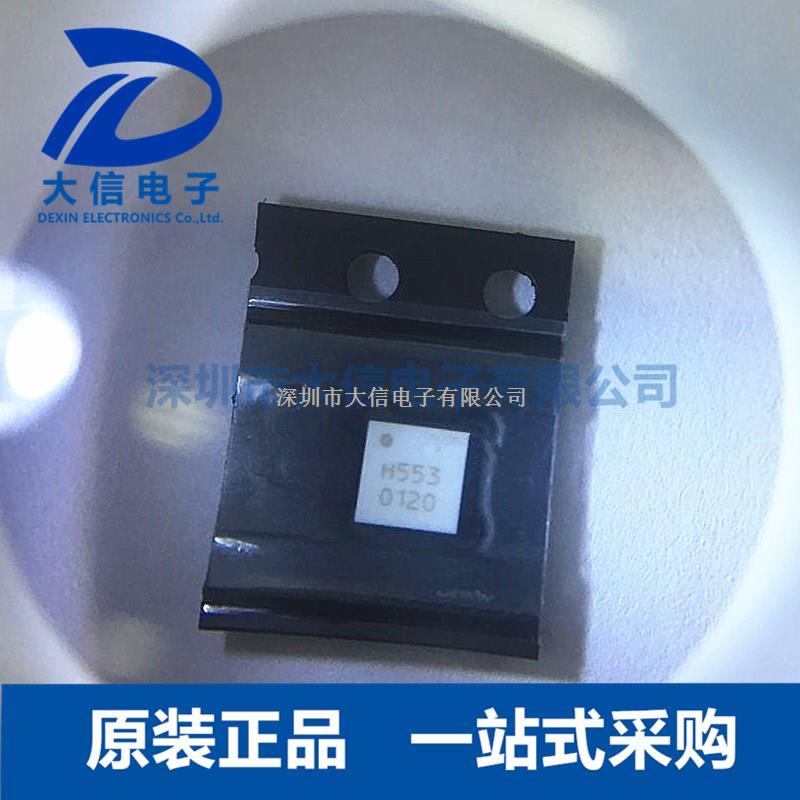 HMC553LC3BTR HITTITE QFN-12 上变频器和混频器-HMC553LC3BTR尽在买卖IC网