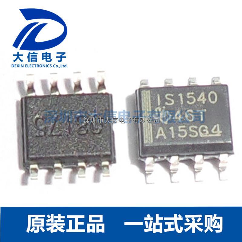 ISO1540DR TI SOIC-8 低功耗双向隔离器芯片-ISO1540DR尽在买卖IC网